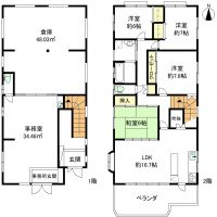 西区宝地町 中古住宅兼事務所・倉庫