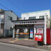 名古屋天塚郵便局まで200m