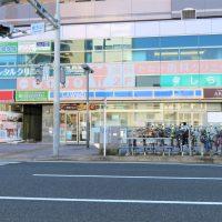 ローソン覚王山店(周辺)